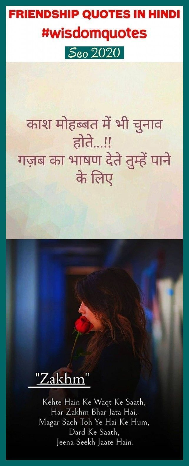Quote On Friendship In Hindi Quote On Friendship Friendship Hindi Quote In 2020 Friendship Quotes Friendship Quotes Funny Friendship Quotes In Hindi