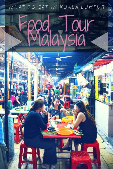 Food Tour Malaysia: What To Eat In Kuala Lumpur http://lindagoeseast.com/2017/01/19/food-tour-malaysia-eat-kuala-lumpur/