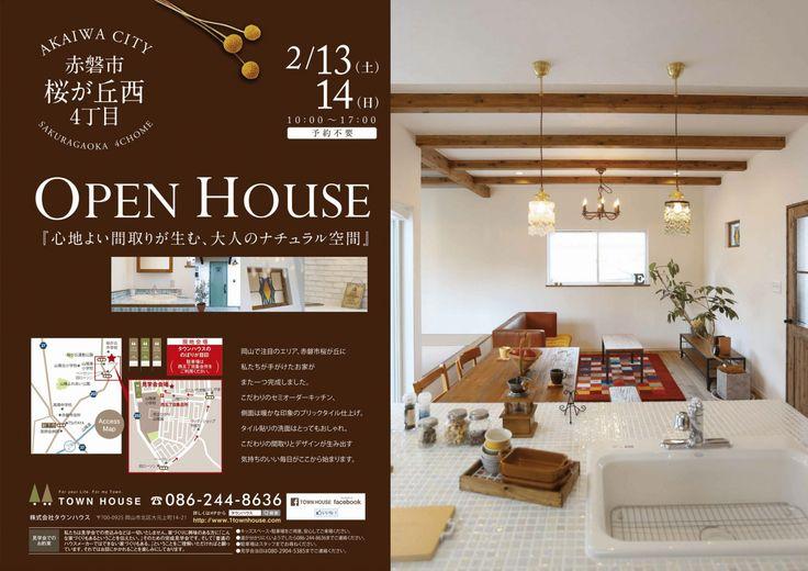 2016.2_townhouse_b4表ol_0202(最終確認用)-2