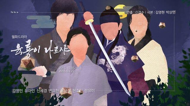 2016 SBS 연말연시 프로그램 ID_Illust ver. Client : SBS / Korea Broadcasting station Date : 2016.12 Illust_Animation_Artwork : Jo Jee Hoon compositing : @j87keem Tool :Photoshop , Illustrator, Aftereffects, cinema4d jhoon4025@gmail.com facebook.com/jhoon4025 instagram.com/jhoon4025