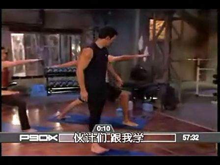 P90X Yoga-Sweet! :) My dvd doesn't work any more. :P