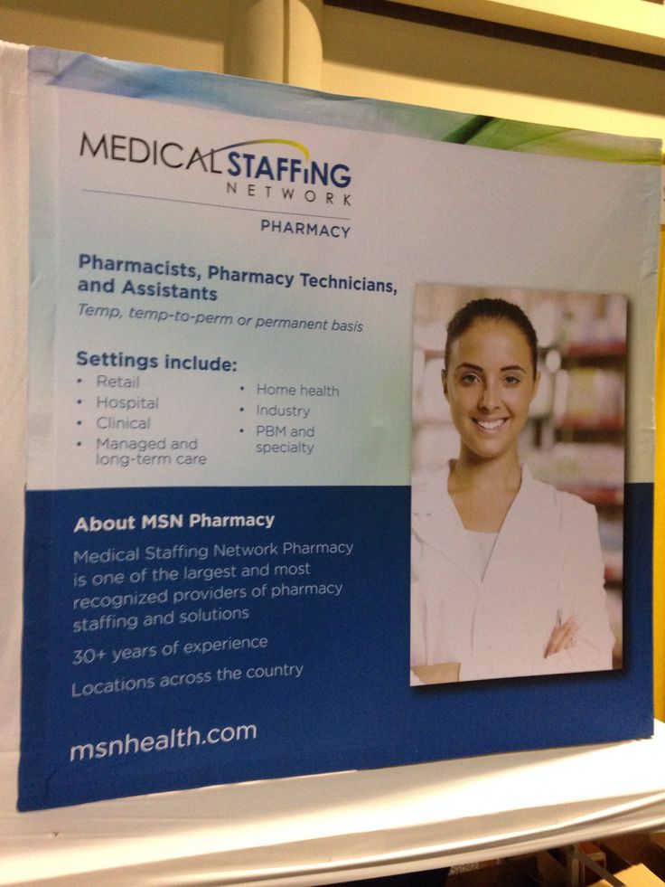 Medical Staffing NetworkPharmacy Booth 545 The APhA