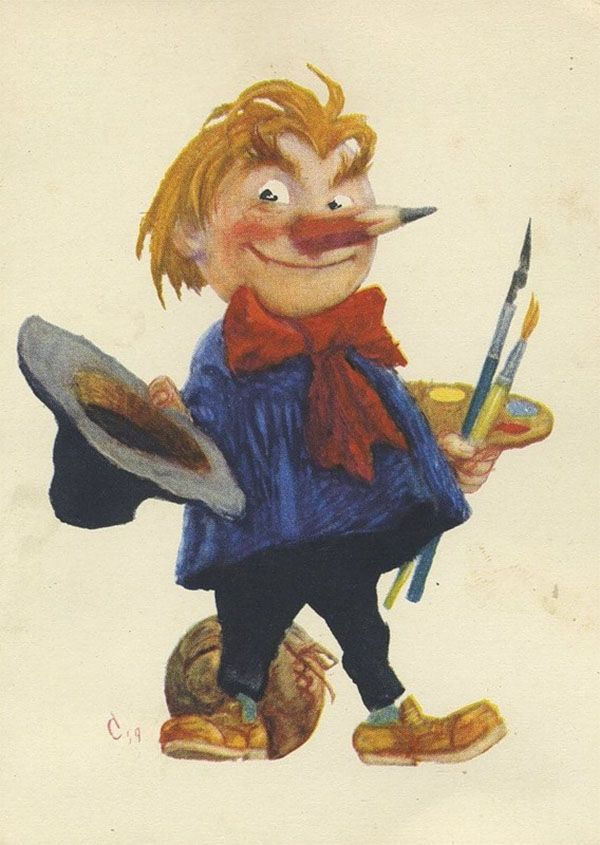 Картинка карандаша из серии веселые человечки