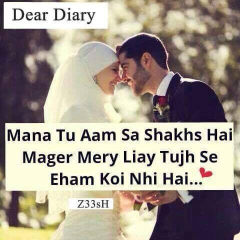 True Love ️ | Urdu.... | Pinterest