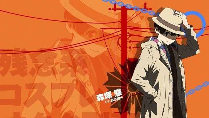 Syun Moritsuka Occultic Nine Anime Wallpaper