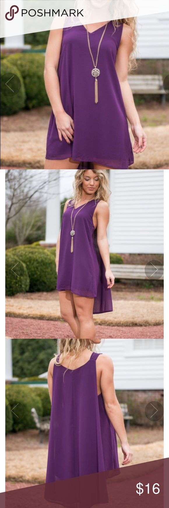 Mint Julep Boutique Plum Dress The extra fabric this dress has in the back creates fabulous movement! It lightly flows behind you as you walk or the wind blows! Only worn once during sorority recruitment! Mint Julep Dresses