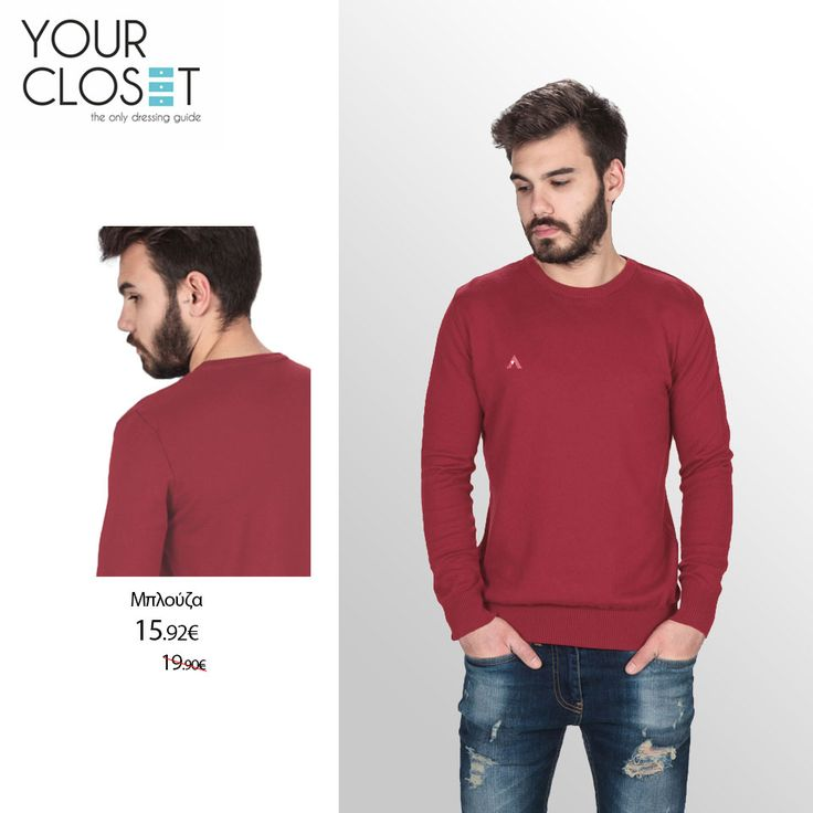 #Casual chic #look με πλεκτό πουλόβερ! #fashionlover #eshop #fashionblogger #fashionista #fashionstyle #longsleeves #fashionaddict #fashionlover #fashion #style #clothes #fashionblog #lookoftheday #new #newcollection #menswear #men