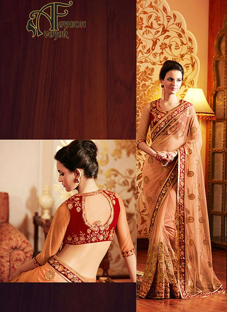 indian net sarees online shopping.This Papayawhip Net Saree is including the stunning glamorous showing the feel of cute and graceful. The ethnic Butta Work