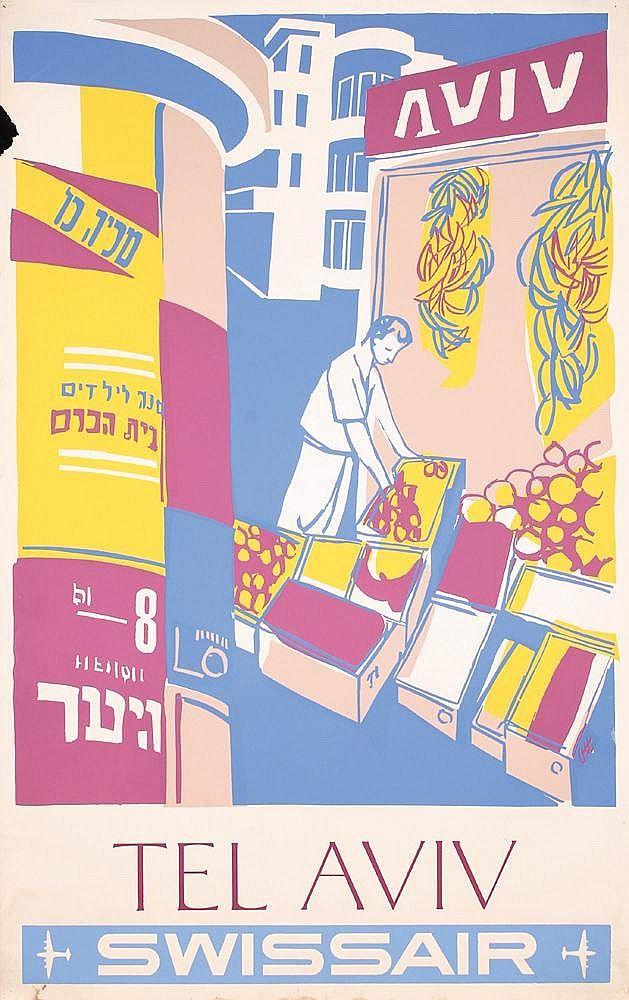 1951 Swissair Travel Poster TEL AVIV ISRAEL 1950s Ott, Henri