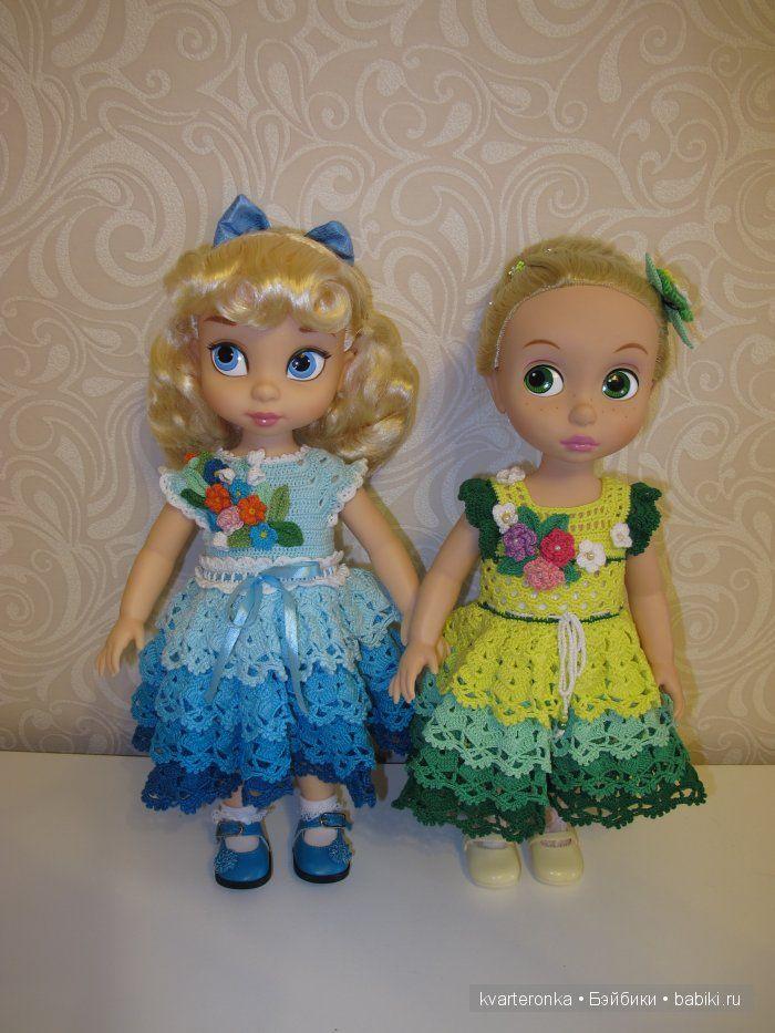 Моя коллекция кукол Disney Animator's Collection / Умница Алена, Анюта, Принцессы Диснея и другие куклы от Playmates / Бэйбики. Куклы фото. Одежда для кукол