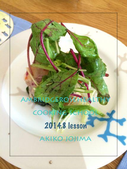 2014.8 lesson Hawaii&okinawa foods  spicy aku&Limu Poke