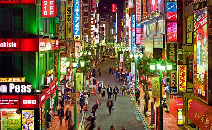 The most vibrant district of Tokyo, Shinjuku is known as the town which never sleeps. It's the best place to enjoy the night life in Tokyo…