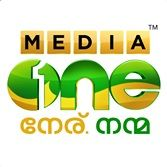 Watch Media One TV Live TV from India   Free Watch TV