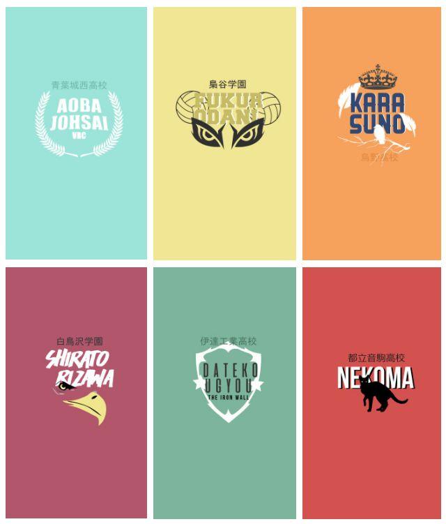 Volleyball Wallpaper Iphone Haikyuu Team Iphone Wallpaper Otaku Love ️ Pinterest