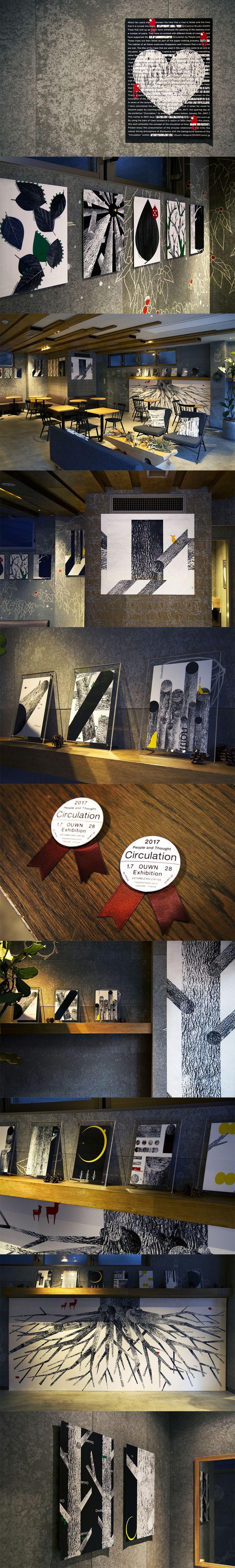 "From January 7th to 28th, 2017, we, OUWN, held an exhibition named ""Circulation"" at the Starbucks store in Hatsudai 1-chome. It was a collection of works that linked the ideas of being given life according to eating and drinking habits and making life circulate according to design. We truly appreciate the large number of visitors we received."