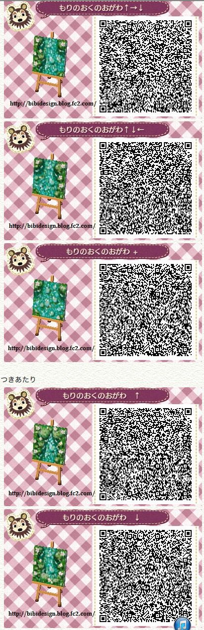 die besten 25 acnl stadtmelodie ideen auf pinterest animal crossing acnl cheats und animal. Black Bedroom Furniture Sets. Home Design Ideas