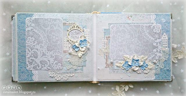 Тёплые вещи: Свадебный альбом с зимним настроением