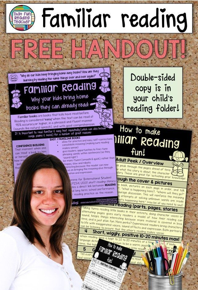 I send this familiar reading handout home with my students every year #ReadingForJoy insurance ;) #BTS