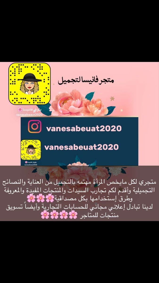 Vanesabeuat2020 Playbill