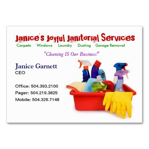 Janitorial Service Business Card
