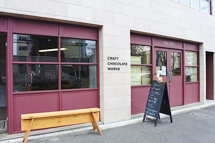 おしゃれなチョコレート専門店「CRAFT CHOCOLATE WORKS(クラフトチョコレートワークス)」のソフトクリームをご紹介!