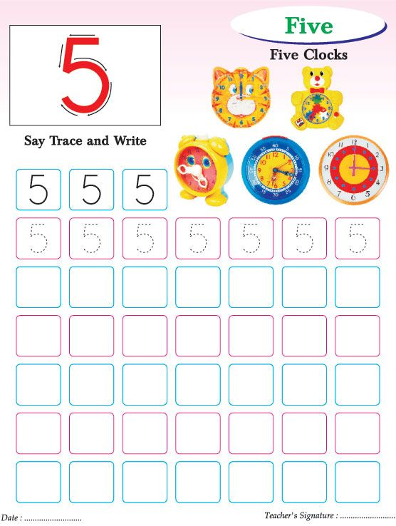 Numbers Writing Practice Worksheet 5