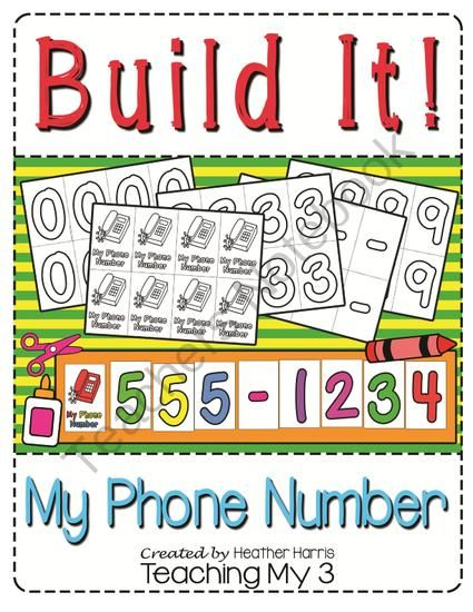 77 best Address and Phone Numbers Kindergarten images on Pinterest - phone number template