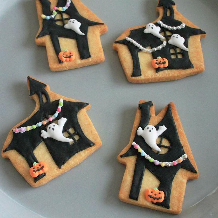 Haunted Halloween House Cookies