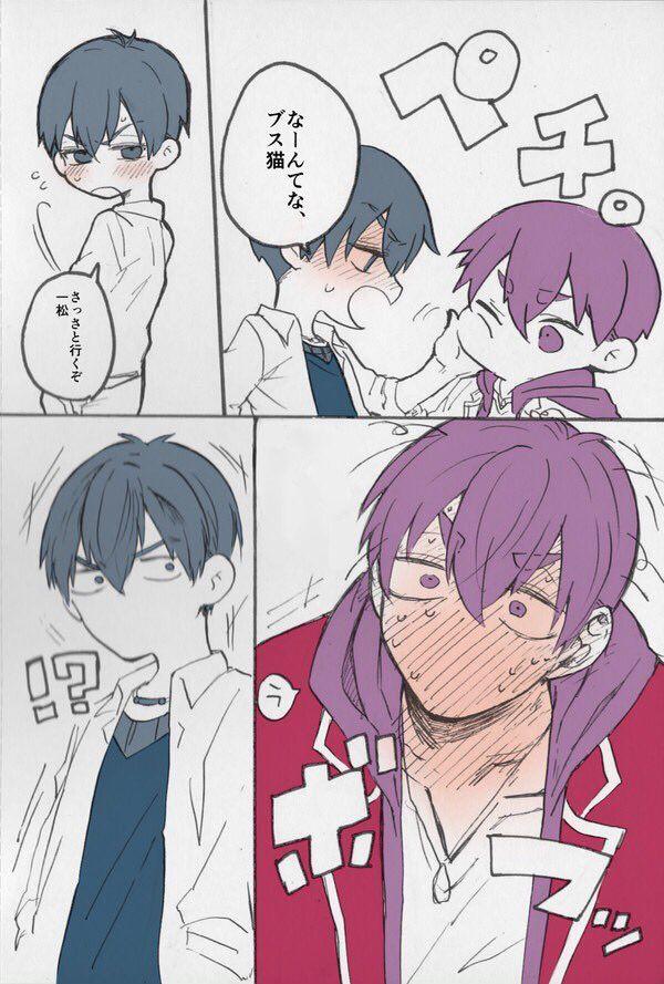 haha blushing bros