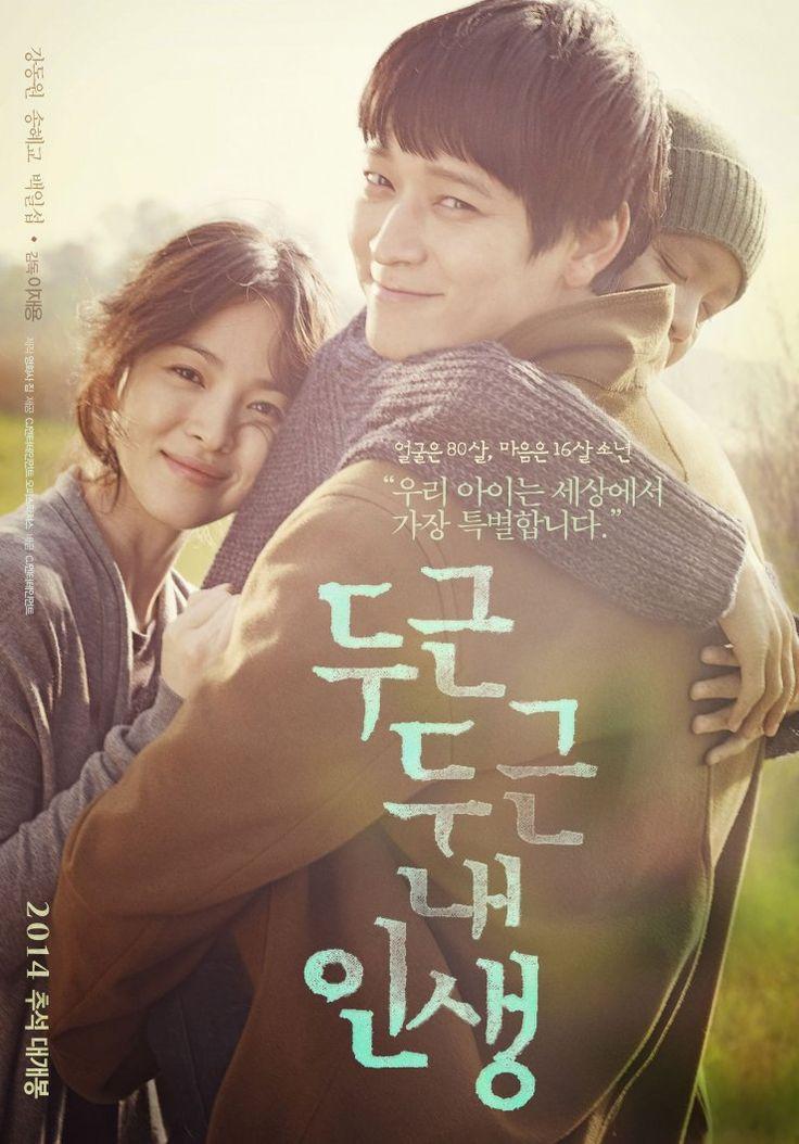 Encounter (남자친구) Korean - Drama - Picture @ HanCinema