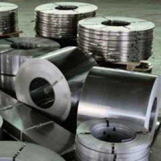Carbon Alloy Steels