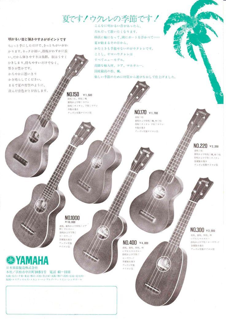 """1962 Yamaha """"no 300″ Soprano Pineapple Ukulele"""