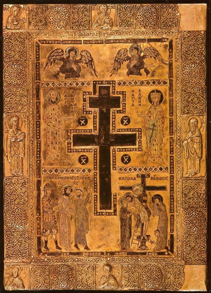 Esztergomi sztaurotéka, 11. sz. közepe (Esztergom, Főszékesegyházi Kincstár)