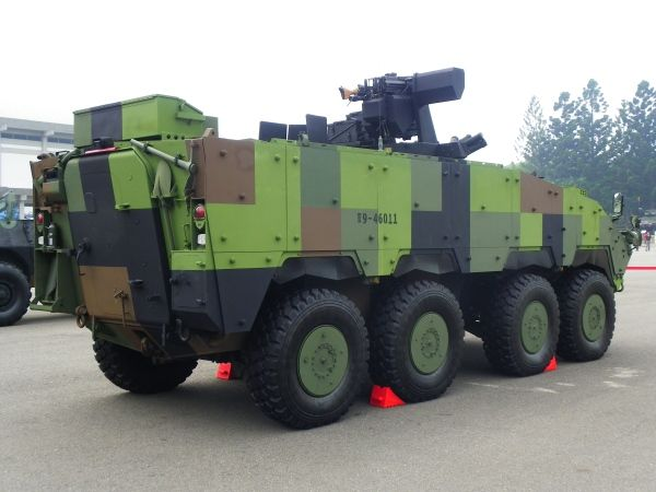 "timoney technology ltd | CM-32 ""Clouded Leopard"" Armoured personnel carrier"