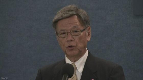 下院議員としか会えなかった翁長知事「訪米は成功。沖縄の事情理解してもらえた」 髪型は動揺を隠せず