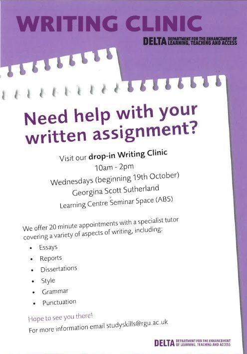 International Essay Writing Competition 2012 School – 293496