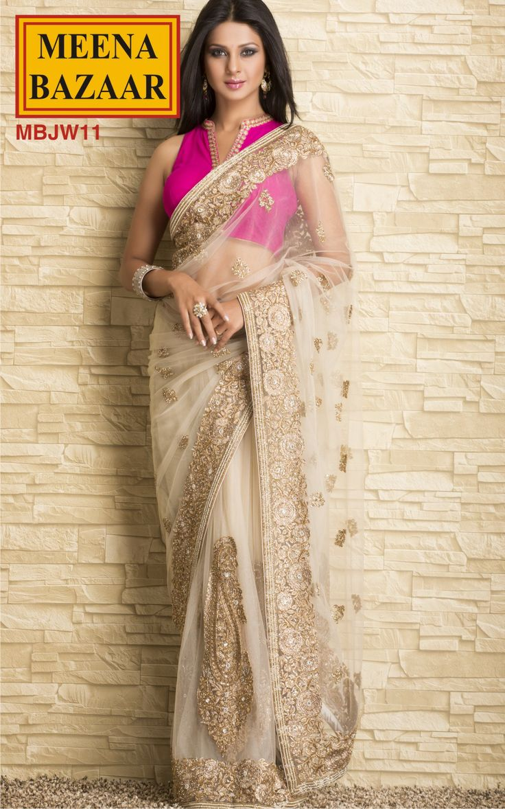 Meena Bazaar | Saraswatichandra Zari Embroidery Saree on Nett Fabric