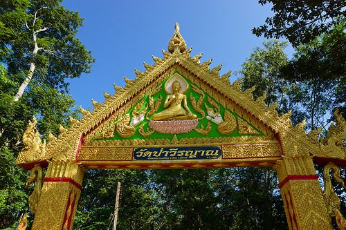 awesome Gate to the temple in a village in Surin province, Thailand Check more at http://www.discounthotel-worldwide.com/travel/gate-to-the-temple-in-a-village-in-surin-province-thailand/