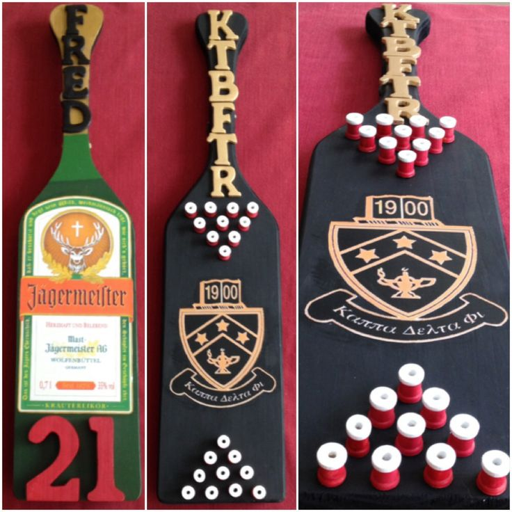 21st paddles                                                       …