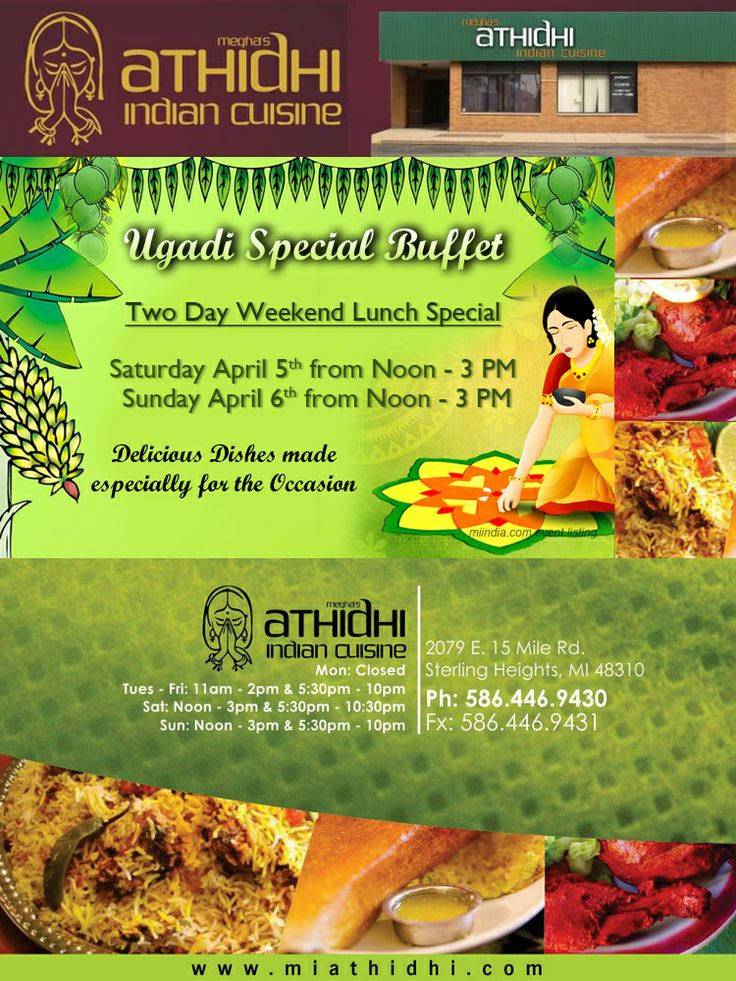 Ugadi special buffet athidhi indian cuisine apr 05 06 for Athidhi indian cuisine sterling heights