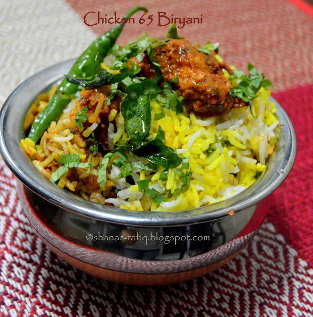 How to make Chicken 65 Biryani