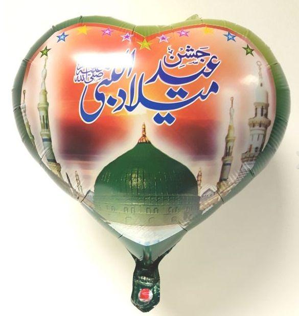 Eid Milad Nabi balloon available MHA-UK Ribbons & Bows Online Store #eid #mubarak #decorations #balloon #milad #mawlid