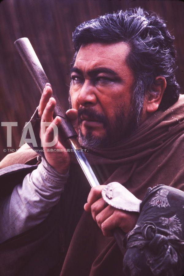 Shintaro Katsu As Zatoichi Samurai Cinema Samurai