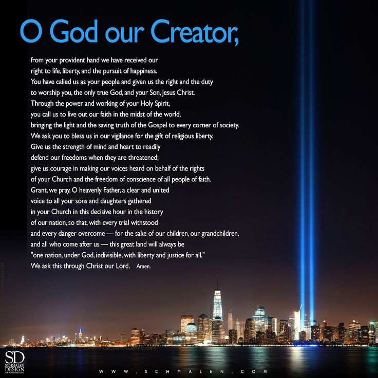 www.Schmalen.com 911 / Twin Towers / September 11th / Prayer for our country / Religious liberty. /