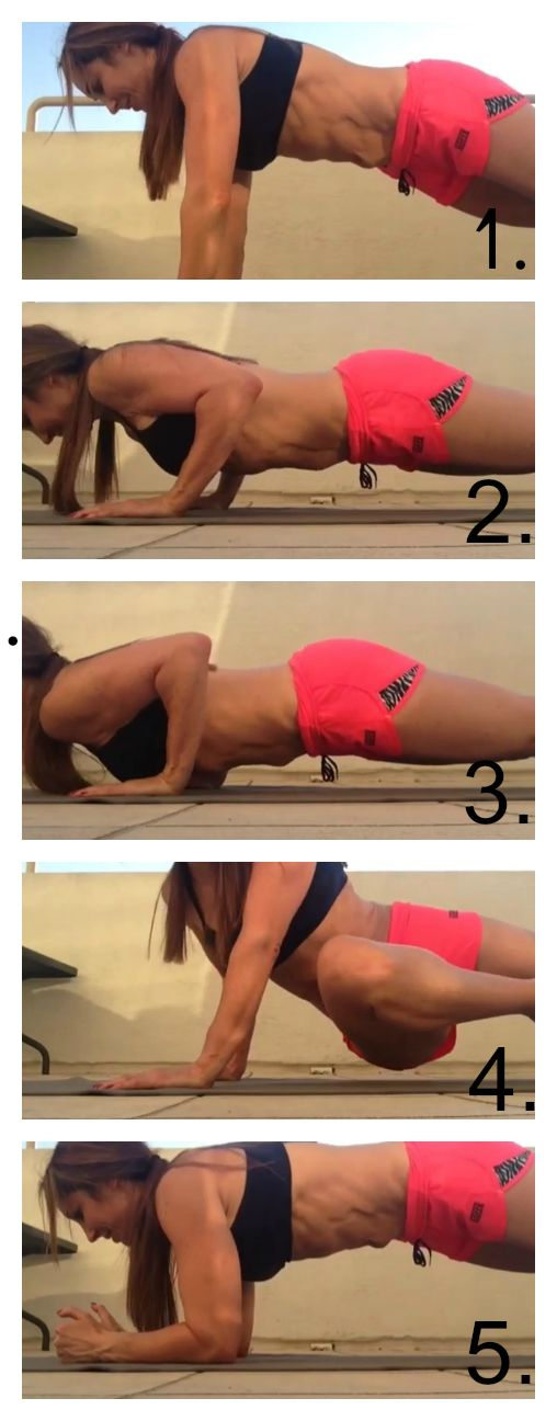 1. Start in a #push up position.  2. Bust out a pushups. 3. In a lowered push up, rock forward, backward, and push back up.This tones your triceps 4.Pull your right knee in towards your left side and TWIST. Repeat while switching sides. This tones your core 5. Lower yourself down one forearm at a time and then back up to your hands one at a time. Remember to keep your core tight and take your time!