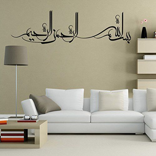 DIY Removable Islamic Muslim Culture Surah Arabic Bismillah Allah Vinyl Wall StickersDecals Quran Quotes Calligraphy as Home Mural Art Decorator 932542150cm ** Check this awesome product by going to the link at the image.