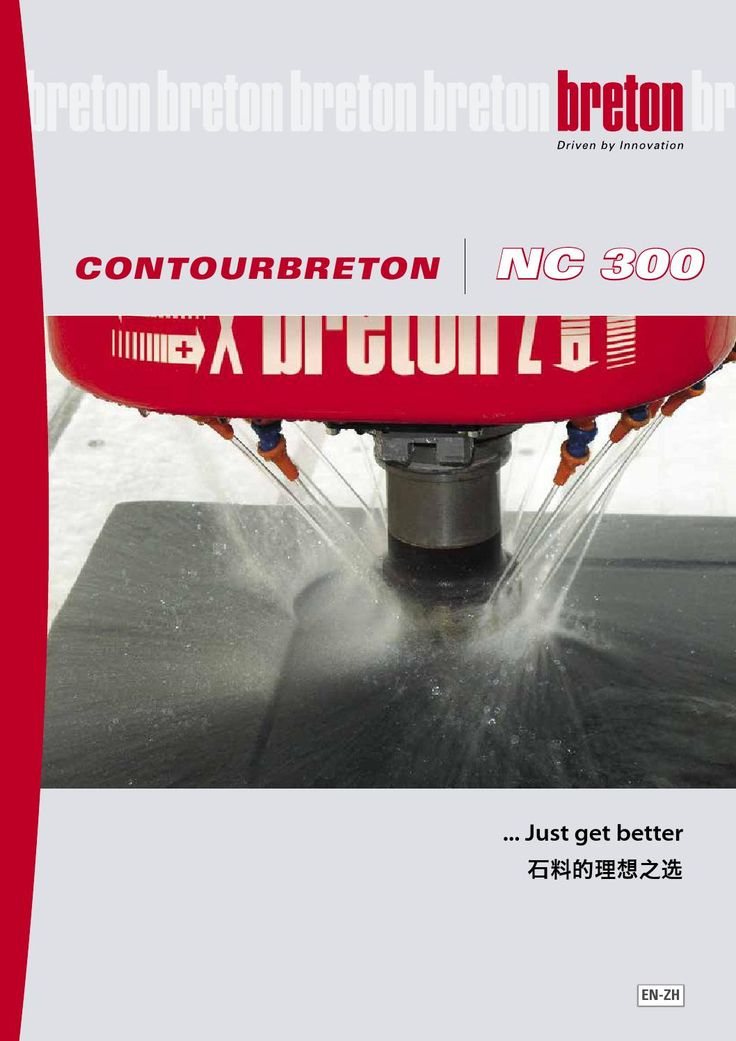 Contourbreton NC300 Eng-Cn 2015  The Contourbreton NC300 is a cnc stone router specifically engineered for precision and long term durability in stone fabrication shop conditions.   石料的理想之选