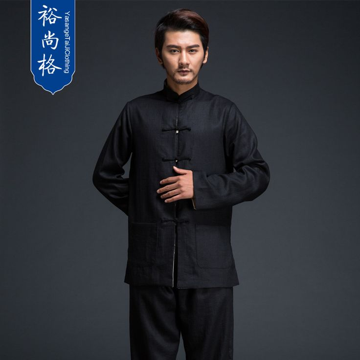 Shangge spring two Chinese men and women wear tunic suit Chinese wind martial arts exercises of Gastrodia elata  //Price: $US $167.74 & FREE Shipping //     #fans #play #playing #player #field #green #grass #score   #goal #action #kick #throw #pass #win #winning