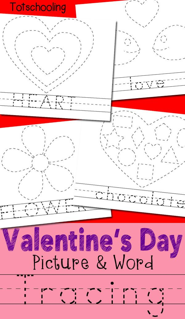 FREE Valentine's Day tracing worksheets featuring words and pictures. Children can trace a word, then trace and color the picture. Great for handwriting and fine motor skills!