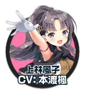 3Dの戦闘機が空を駆ける!コマンドバトル育成シュミレーションゲーム「編隊少女」のページです。二次戦で活躍した世界中の戦闘機を3D化、スキルとフォーメーションが勝負を決める大迫力の空中戦!美少女パイロットとの育成ADVも楽しめる大ボリュームのブラウザゲームです。